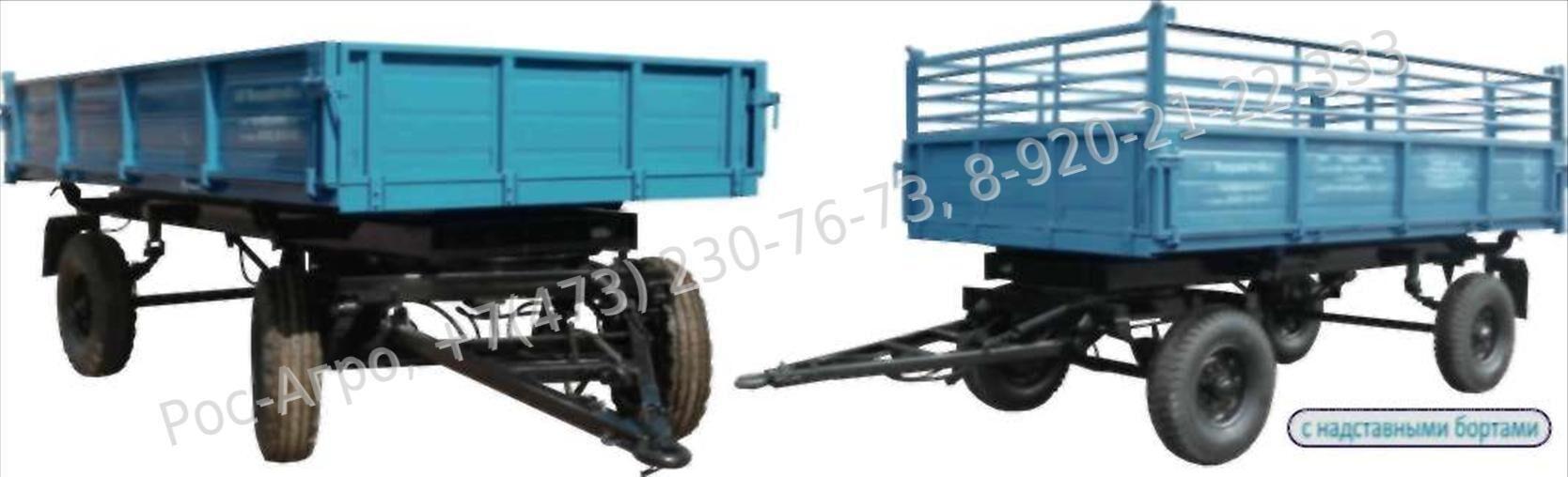 Средняя цена на тракторный прицеп марки 2птс4
